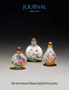 Cover page of the Winter 2016 International Chinese Snuff Bottle Society Journal