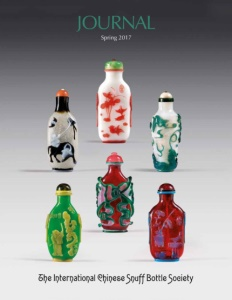 Cover page of the Spring 2017 International Chinese Snuff Bottle Society Journal