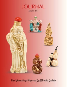 Cover page of the Autumn 2017 International Chinese Snuff Bottle Society Journal