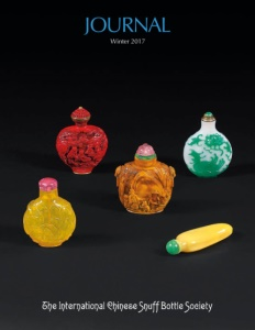 Cover page of the Winter 2017 International Chinese Snuff Bottle Society Journal