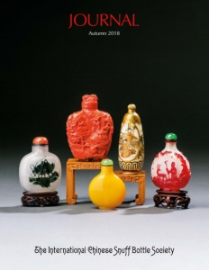 Cover page of the Autumn 2018 International Chinese Snuff Bottle Society Journal