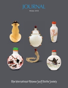 Cover page of the Winter 2018 International Chinese Snuff Bottle Society Journal