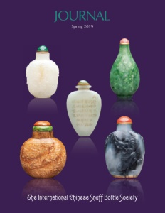Cover page of the Spring 2019 International Chinese Snuff Bottle Society Journal