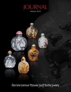 Cover page of the Autumn 2019 International Chinese Snuff Bottle Society Journal