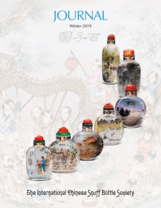 Cover page of the Winter 2019 International Chinese Snuff Bottle Society Journal