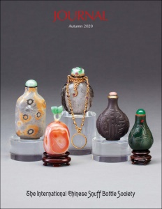 Cover page of the Autumn 2020 International Chinese Snuff Bottle Society Journal