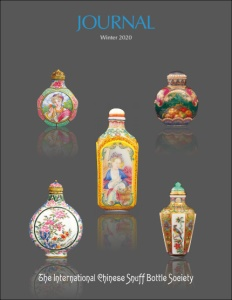 Cover page of the Winter 2020 International Chinese Snuff Bottle Society Journal
