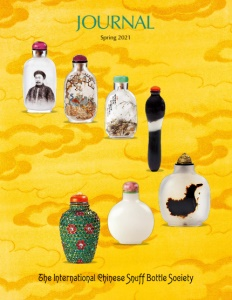 Cover page of the Spring 2021 International Chinese Snuff Bottle Society Journal