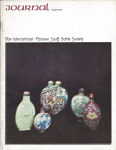 Cover page of the Spring 1975 International Chinese Snuff Bottle Society Journal