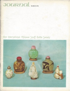 Cover page of the Spring 1976 International Chinese Snuff Bottle Society Journal