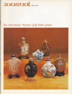 Cover page of the Summer 1976 International Chinese Snuff Bottle Society Journal