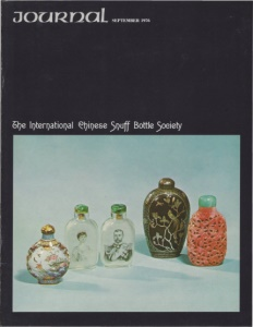 Cover page of the Autumn 1976 International Chinese Snuff Bottle Society Journal