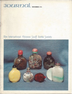 Cover page of the Winter 1976 International Chinese Snuff Bottle Society Journal