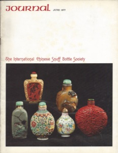Cover page of the Summer 1977 International Chinese Snuff Bottle Society Journal